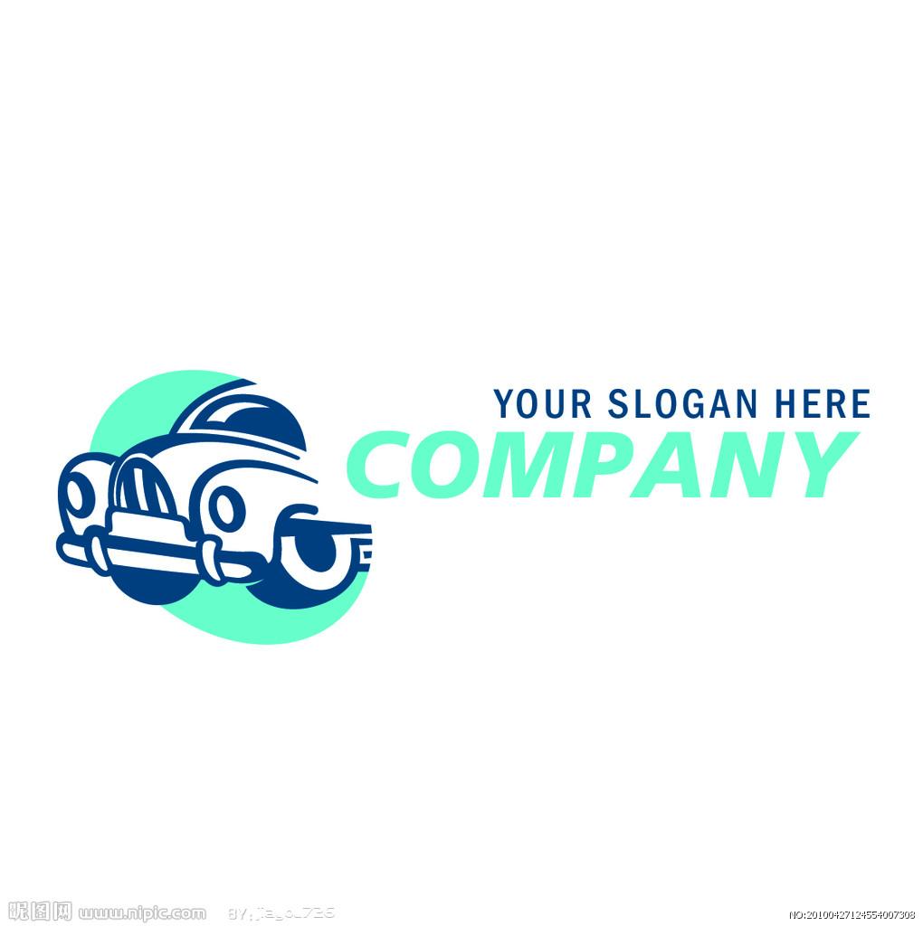 安驰汽车LOGO设计是以ANCHI与椭圆蓝色相结合设计的