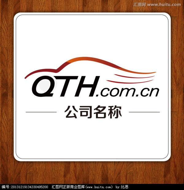 12种不同创意的上海合程数控机械设备有限公司LOGO设计