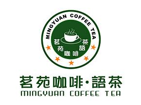 名苑咖啡语茶LOGO
