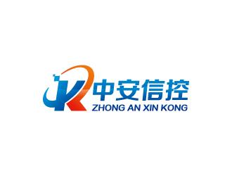 [转载]北京中安信控科技有限公司logo介绍